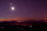 Утро над Родопите ; comments:9