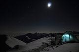 Нощ над Пирин 3 ; comments:102