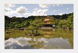 Златният храм - Киото ; comments:53