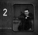 ...пропуснати шеметни влакове щастие, колко!? ; comments:44