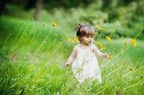 Искам само да си откъсна цвете:)) ; comments:44