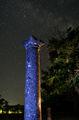 Нощ над Стария Преслав ; Comments:3