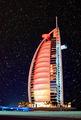 Burj Al Arab ; comments:17