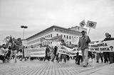 Шествие в София срещу добива на Шистов газ (08.10.11) ; comments:5
