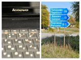 Тайната на Lenovo ; comments:29