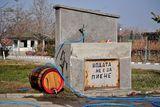 In vino acqua est ! ; comments:24