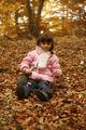 Есенно ; Коментари:1