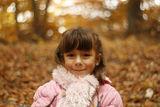 < Есенно > ; Коментари:5