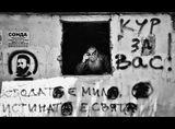 Спирка България IV ; comments:48