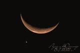 Луна и Юпитер, 15.7.2012 ; comments:23