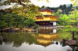 The Golden Temple (Kinkakuji) ; comments:2