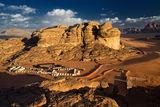 Пустинен лагер ; comments:48