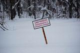 Забранено паркирането в тревните площи ! ; comments:4
