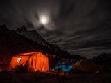 Лагерът ; comments:102