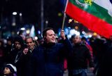Протест срещу монополите ; Comments:8