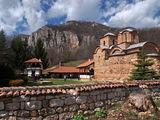 Погановски манастир ; comments:27