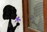 С лилавото цвете ; comments:12