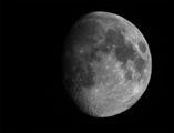 Луната ; comments:6