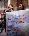 Пред СУ - 27.10.2013г ; comments:5
