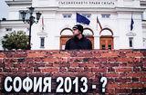 София'2013 ; Comments:13