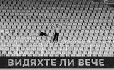 ... последния фен на българския футбол. ; Коментари:23
