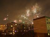 Честита Нова Година!!! ; comments:54