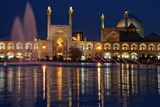 Есфахан ; comments:11