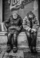 седят ли двама... ; comments:26