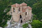 Църквата на Асенова Крепост ; comments:20