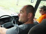 В автобуса ; No comments