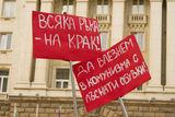 Комунистически бисери ; comments:11