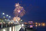 Празник на град Благовещенск (Русия) ; comments:8