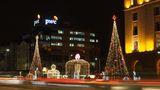 Весела Коледа! ; Comments:52