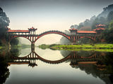 Leshan Grand buddha park in China ; comments:79