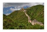Великата китайска стена ; comments:20