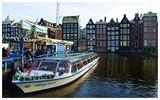 Амстердам ; comments:19
