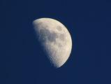 До луната и обратно :) ; comments:2