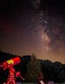 В режим Астрономия ; comments:3