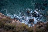 """Скалистият бряг на залив """"Болата"""" ; Comments:2"""