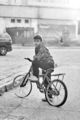 Старото колело ; Коментари:22