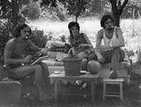 Едно време...на изток. 1970-та. ; Comments:23