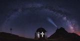 Звездна нощ над параклис Света Троица. ; comments:28