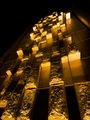 Стена от злато ; Comments:5