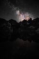 Галактически следи | Страшното езеро и Купените ; Коментари:1