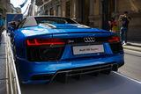 Нещо синьо ; No comments