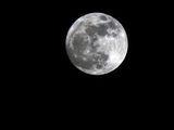 супер луна 01.01.2018 година ; comments:2