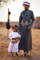 Омански деца ; comments:39