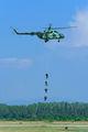 Български Ми-17 ; comments:8