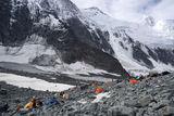 Палатковият лагер І ; comments:4