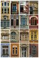 Софийски прозорци ; comments:12